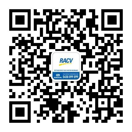 racv-quickoil
